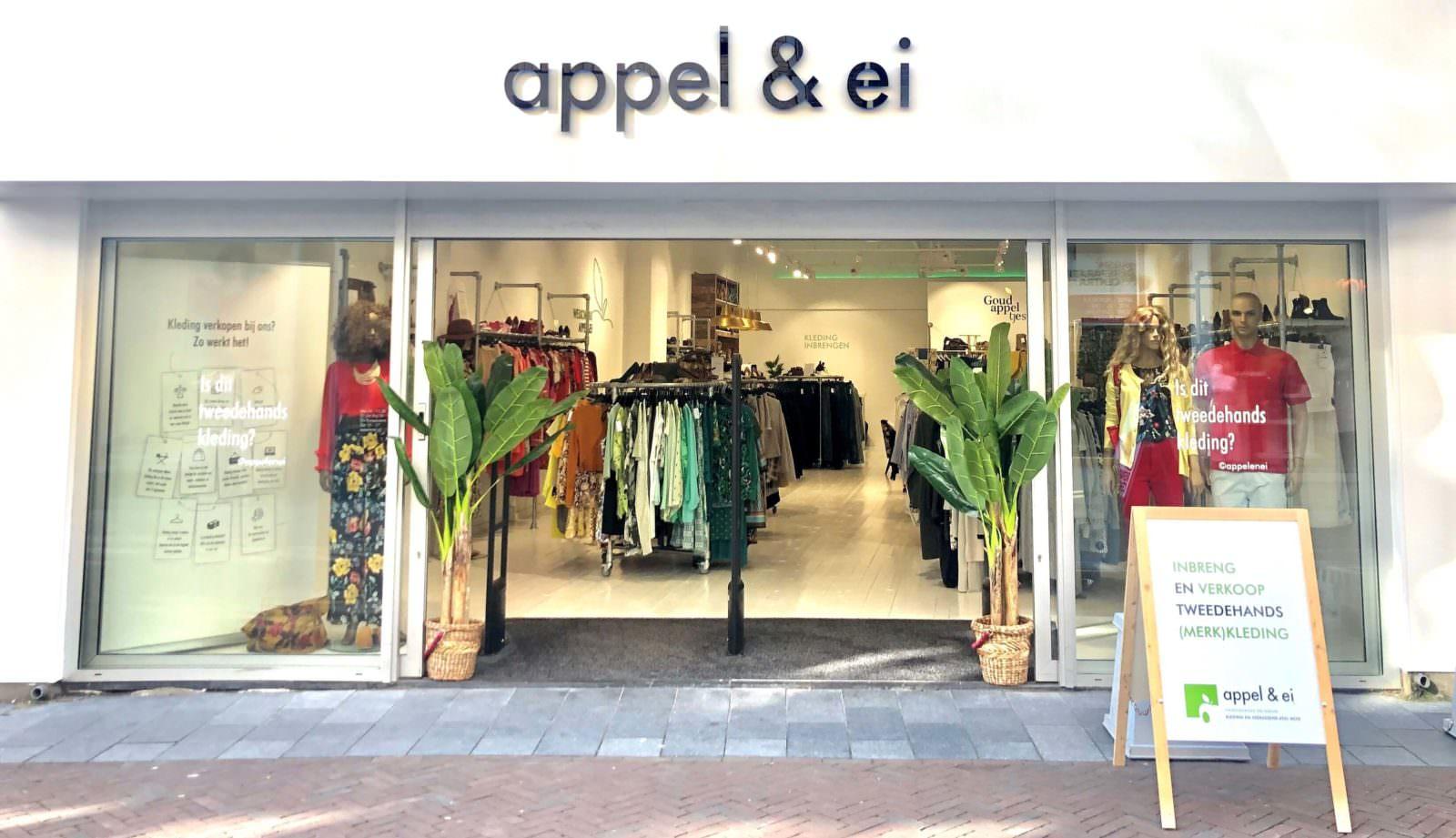 5b7b04a497855a Leiden - Appel Ei